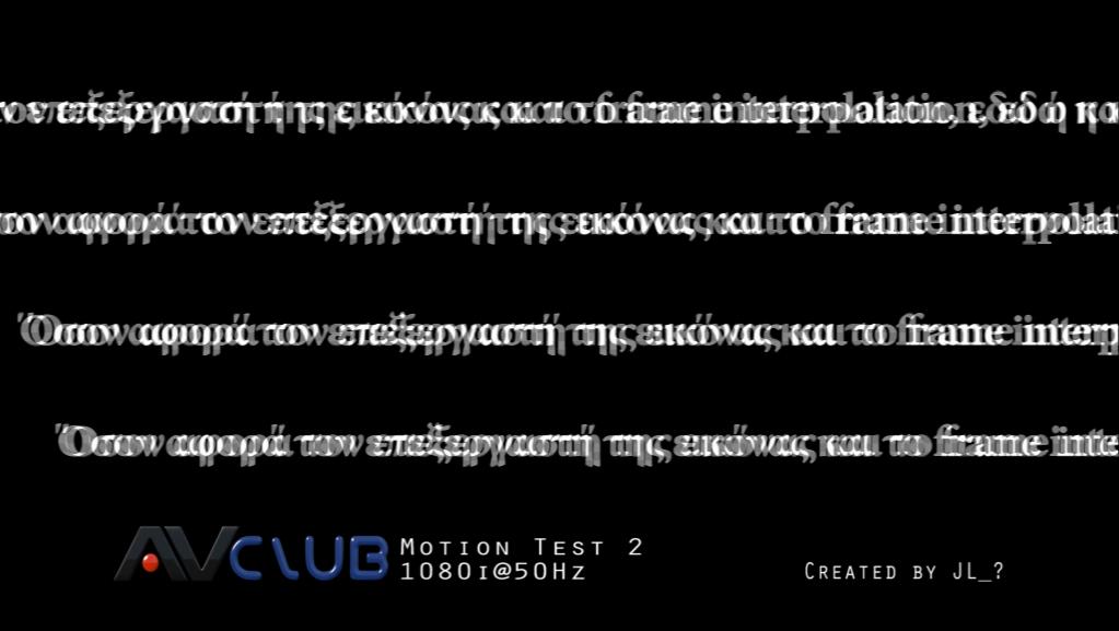 vlcsnap-2011-12-27-16h37m46s180.PNG