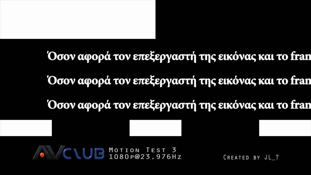 AVClubMotionTest31080p24mkv_snapshot_0000_20111227_163247.JPG