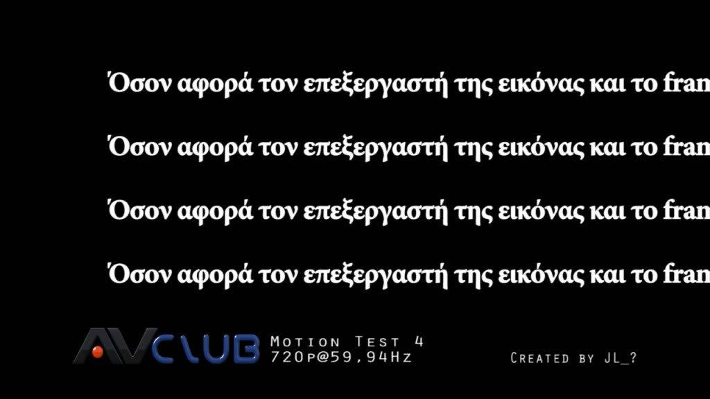 AVClubMotionTest4720p60mkv_snapshot_0000_20111227_163349.JPG