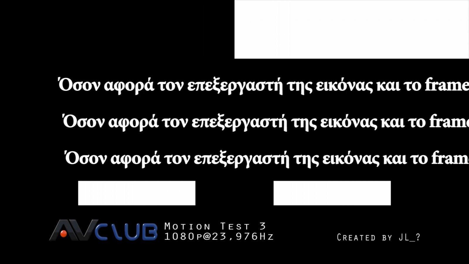 AVClub-Motion-Test-3-1080p24.mkv_snapshot_00.00_[2018.02.15_20.48.36].jpg