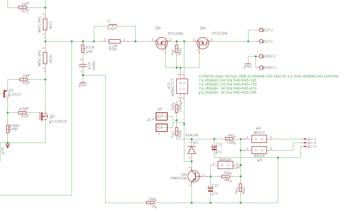 Schematic3 CFP60W.png