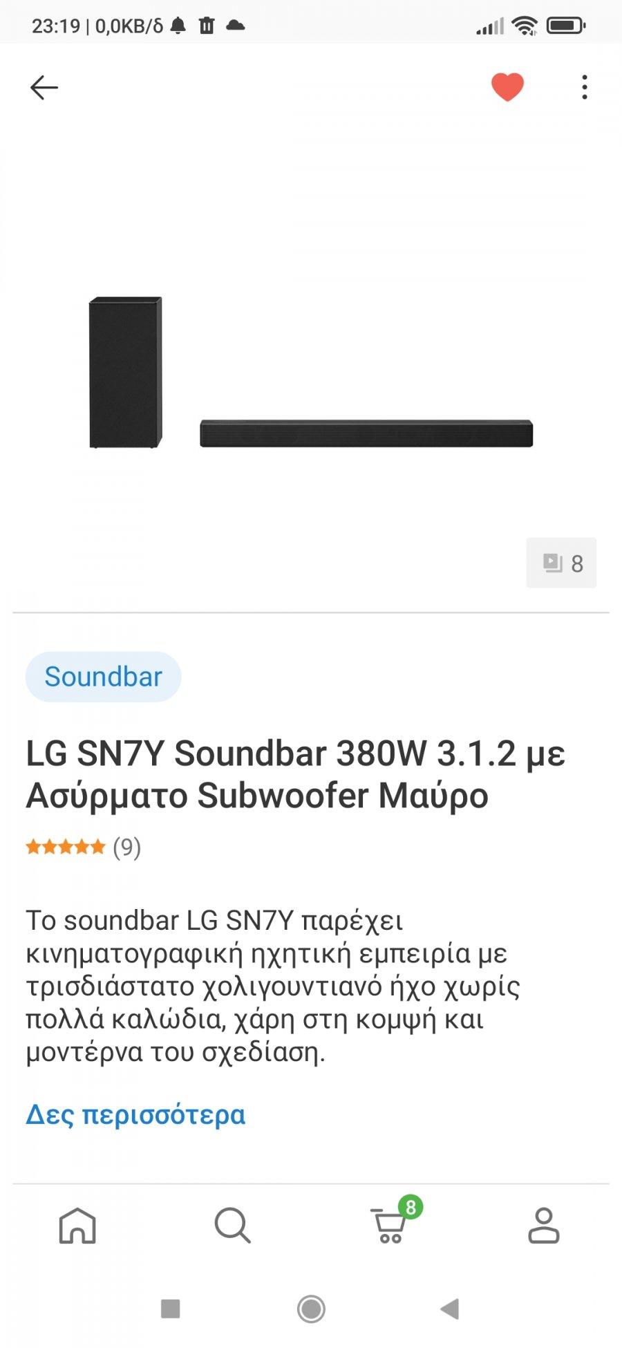 Screenshot_2021-09-13-23-19-04-215_com.niobiumlabs.android.apps.skroutz.jpg