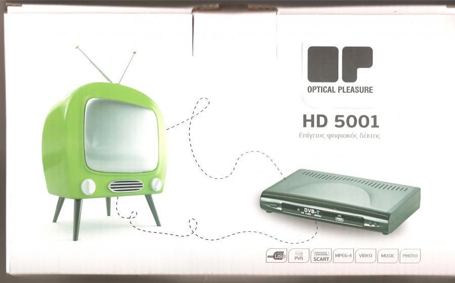 OP HD 5001-front.jpg