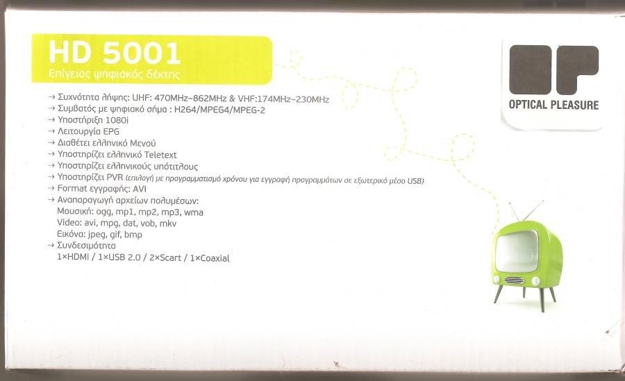 OP HD 5001-back.jpg