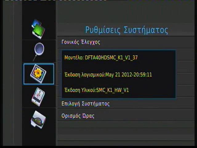 D101-info.jpg