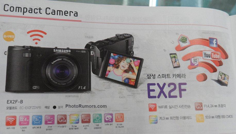 Samsung-EX2F.jpg