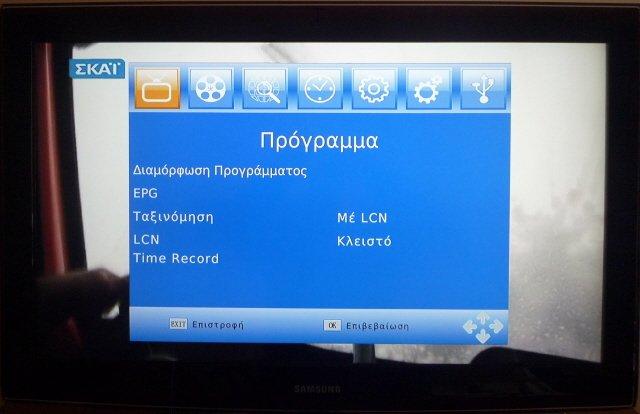 menu01 rev.jpg