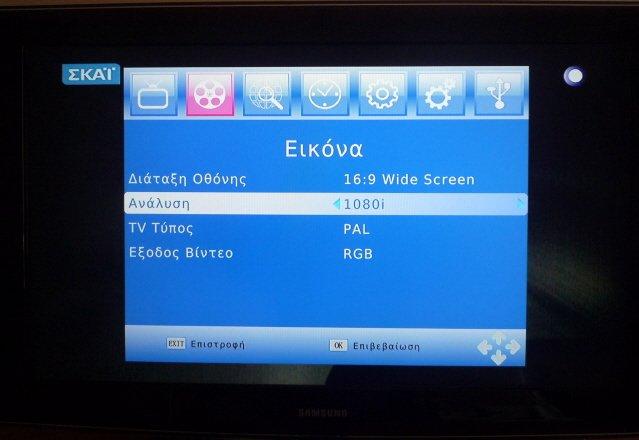 menu02 rev.jpg