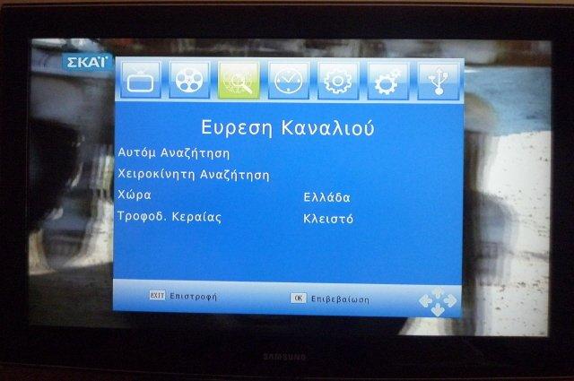 menu 03 rev.jpg
