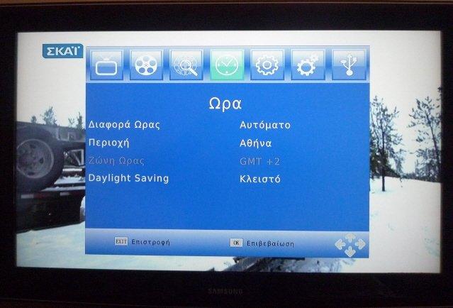 menu 04 rev.jpg