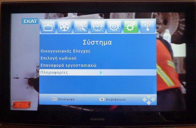 menu 06 rev.jpg