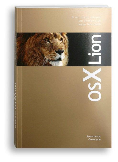 Lion Cover B.jpg