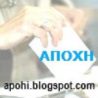 apohi_admin